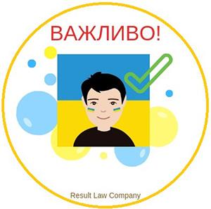 перевірка належності до громадянства України