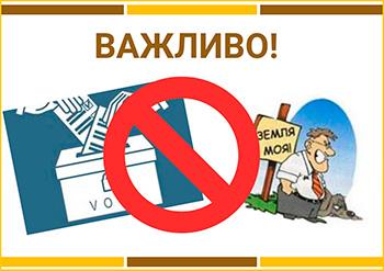 посвідка на постійне проживання в Україні права