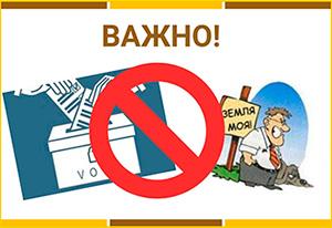 права человека с постоянным видом на жительство в Украине