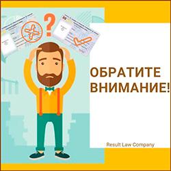 временный вид на жительство в Украине для иностранцев