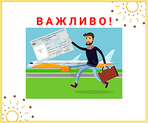 умови та порядок імміграції в Україну